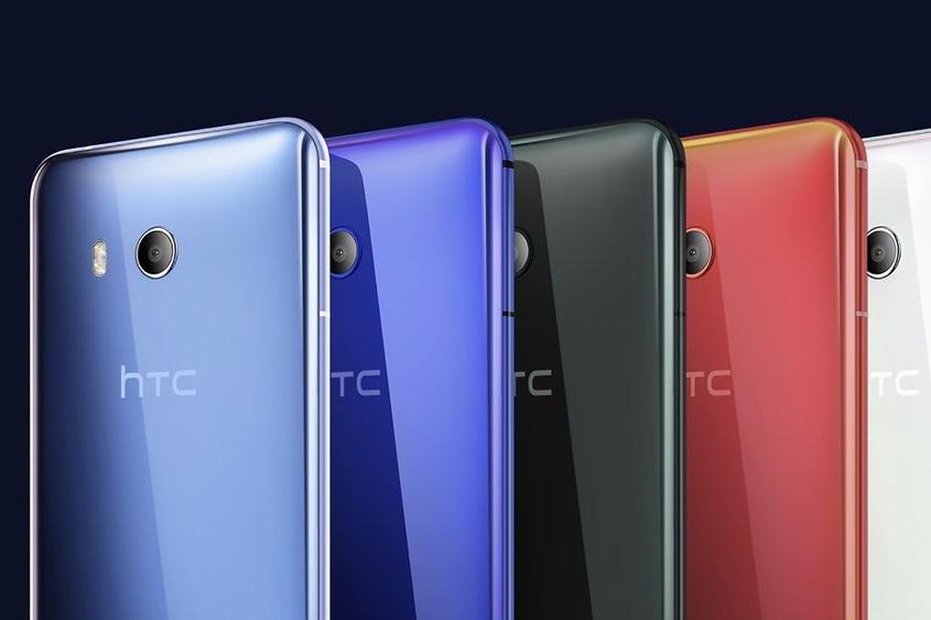 Mobapp.mobi,Apps,News,Alexa,HTC U11 ,HTC,HTC Alexa ,Amazon Alexa,Smartphone ,iOS,Android,