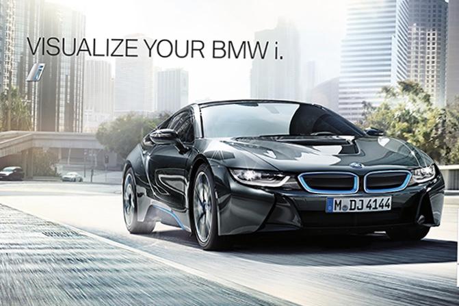 BMW i3s, BMW i visualiser,  News,  Augmented Reality, AR, BMW, Apple ARKit, Appnations,APPS,