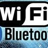 iOS 11, Bluetooth, Wi-Fi, Appnations, Appnations.com, Apple, iPhone, News,Apps,